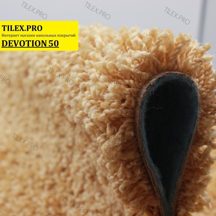 Ковролин AW Devotion (Девотион) 50 желтый