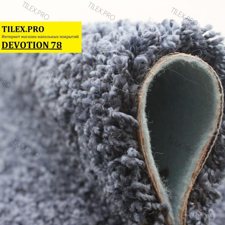 Ковролин AW Devotion (Девотион) 78 синий