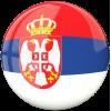 Сербские ковры