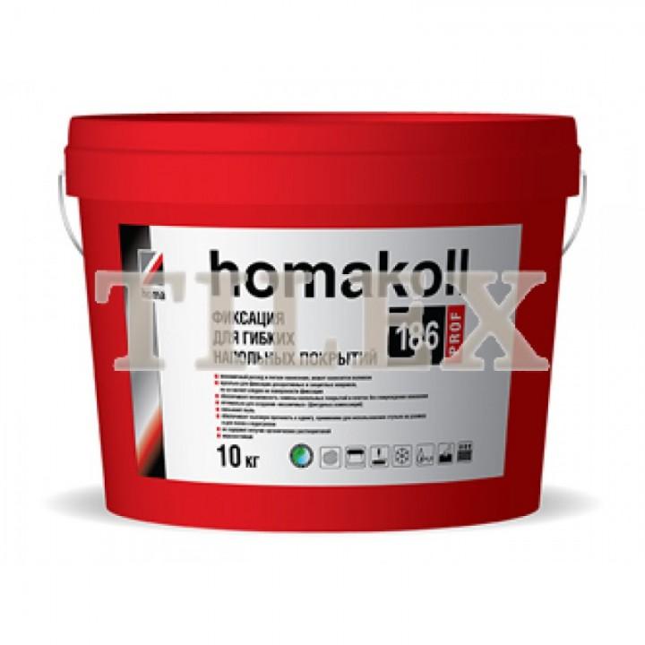 Клей-фиксация homakoll 186 prof 10 литров для напольных покрытий